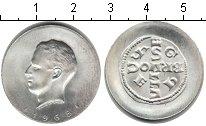 Изображение Монеты Европа Бельгия Монетовидный жетон 1993 Серебро