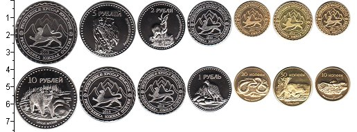 Изображение Наборы монет Россия Южная Осетия Южная Осетия 2013 2013  UNC-