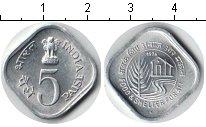 Изображение Мелочь Индия 5 пайс 1978 Алюминий UNC- ФАО