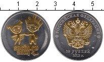 Изображение Мелочь Россия 25 рублей 2013 Позолота UNC- Лучик и Снежинка – в