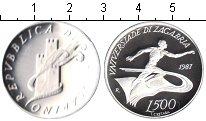 Изображение Монеты Сан-Марино 500 лир 1987 Серебро Proof