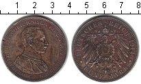 Изображение Монеты Германия Пруссия 5 марок 1914 Серебро