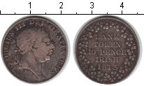 Изображение Монеты Ирландия 10 пенсов 1813 Серебро VF