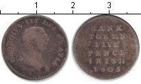 Изображение Монеты Ирландия 5 пенсов 1805 Серебро VF токен     Георг III
