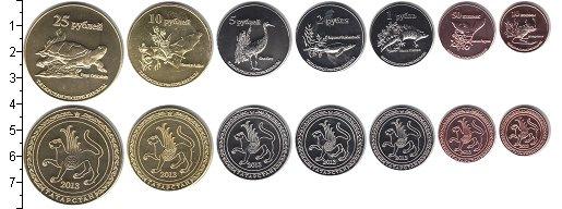 Изображение Наборы монет Россия Татарстан Татарстан 2013 2013  UNC