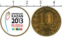 Изображение Цветные монеты Россия 10 рублей 2013 Латунь UNC- Казань Эмблема