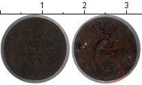 Изображение Монеты Дания 1 скиллинг 1779 Серебро