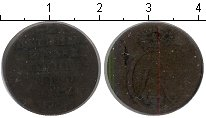 Изображение Монеты Дания 2 скиллинга 1761 Серебро
