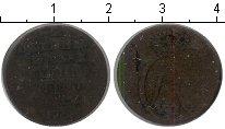Изображение Монеты Дания 2 скиллинга 1761 Серебро  CWW
