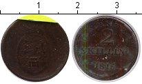 Изображение Монеты Европа Дания 2 эре 1880 Медь