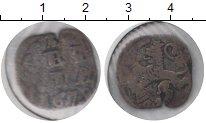 Изображение Монеты Европа Нидерланды номинал? 1679 Серебро