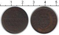 Изображение Монеты Германия Пруссия 3 пфеннига 1872 Медь XF