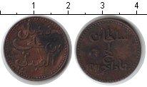 Изображение Монеты Малайзия 1 кеппинг 1291 Медь