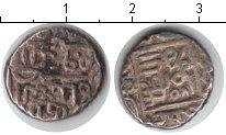 Изображение Монеты Азия Индия 1/4 рупии 0 Серебро