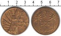 Изображение Монеты Израиль жетон 0  XF
