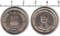Изображение Мелочь Индия 5 рупий 0 Медно-никель XF