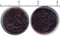 Изображение Монеты Азия Индия 1 пайс 0 Медь