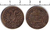 Изображение Монеты Европа Германия Медаль 1865