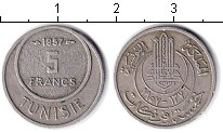 Изображение Монеты Тунис 5 франков 1957 Медно-никель