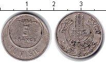 Изображение Монеты Тунис 5 франков 1954 Медно-никель