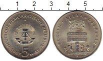 Изображение Мелочь ГДР 5 марок 1987 Медно-никель UNC- Берлин Александерпла