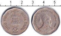 Изображение Мелочь Индия 2 рупии 1999 Медно-никель XF Шиваджи