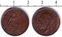 Изображение Монеты Великобритания 1 фартинг 1932 Медь VF