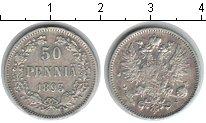 Изображение Монеты Финляндия 50 пенни 1893 Серебро