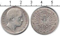 Изображение Монеты Италия 2 лиры 1906 Серебро VF