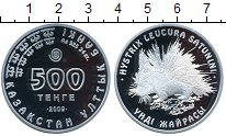 Изображение Монеты Казахстан 500 тенге 2009 Серебро Proof Дикобраз