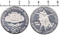 Изображение Монеты Болгария 20 лев 1988 Серебро Proof- Климент Охридский