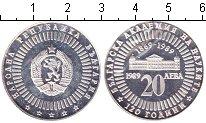 Изображение Монеты Болгария 20 лев 1989 Серебро Proof-