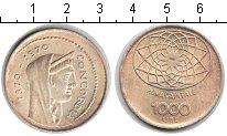Изображение Монеты Италия 1000 лир 1970 Серебро