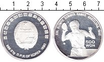 Изображение Монеты Северная Корея 500 вон 1990 Серебро Proof-