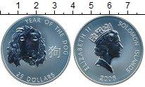 Изображение Монеты Австралия и Океания Соломоновы острова 25 долларов 2006 Серебро UNC-