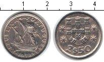 Изображение Мелочь Португалия 2 1/2 эскудо 1978 Медно-никель XF