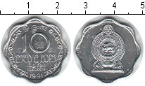 Изображение Мелочь Азия Шри-Ланка 10 центов 1991 Алюминий UNC-