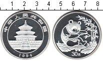 Изображение Мелочь Китай Монетовидный жетон 1998 Посеребрение Proof