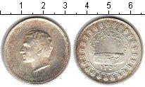 Изображение Монеты Азия Иран Монетовидный жетон 0 Серебро UNC
