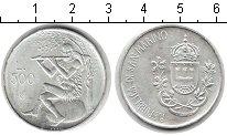 Изображение Монеты Сан-Марино 500 лир 1981 Серебро XF Вергилий.