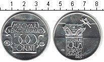 Изображение Мелочь Венгрия 500 форинтов 1985 Серебро UNC-