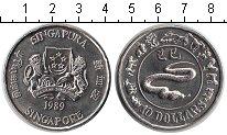 Изображение Мелочь Сингапур 10 долларов 1989 Медно-никель UNC- Год змеи
