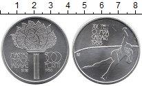Изображение Монеты Европа Венгрия 500 форинтов 1986 Серебро UNC-