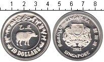 Изображение Мелочь Сингапур 10 долларов 1985 Медно-никель UNC