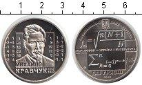 Изображение Монеты Украина 2 гривны 2012 Медно-никель Prooflike