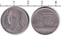 Изображение Дешевые монеты Азия Таиланд 1 бат 1994 Медно-никель VF