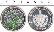 Изображение Монеты Северная Америка Куба 10 песо 1997 Серебро Proof-