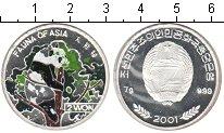 Изображение Монеты Северная Корея 2 вон 2001 Серебро Proof-