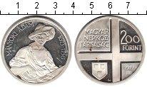 Изображение Монеты Венгрия 200 форинтов 1977 Серебро UNC-