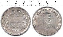 Изображение Монеты Европа Швейцария 5 франков 1923 Серебро VF